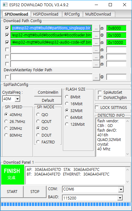 esp32 Flash download tool 사용하기 – DKMIN